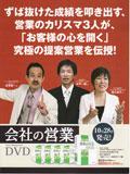 mori-kumiko-dvd.jpg